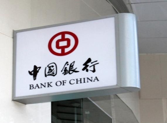 中国银行标识灯箱