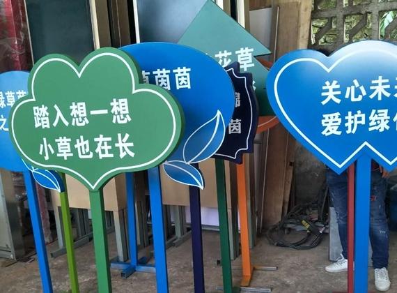 贵州花草牌