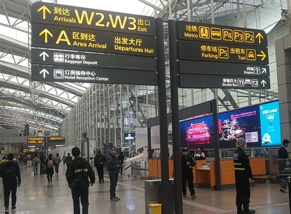 重庆机场导视牌
