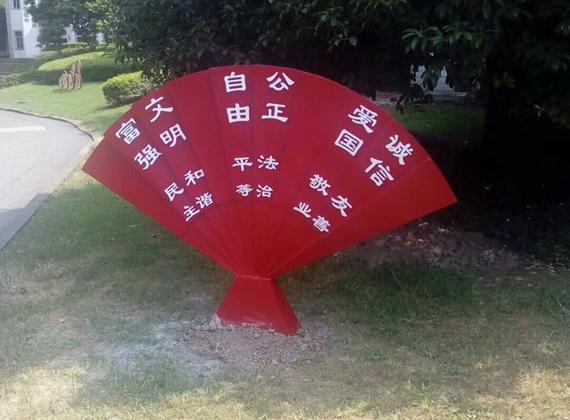 湖南党建标识标牌