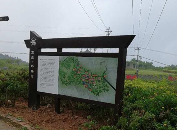 湖南景区标识标牌