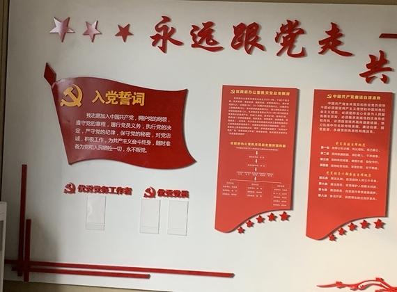 綦江文化墙