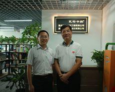 原重庆市政协副主席、重庆大学MBA/EMBA创新班班主任李建春老师等领导莅临公司参观指导